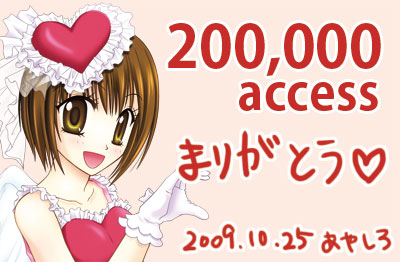 200000access.jpg