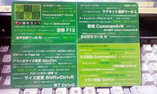 20080619230949.jpg