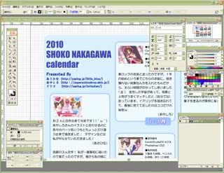 20091108.jpg
