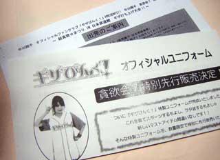 20091118.jpg