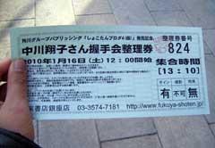2010013003.jpg