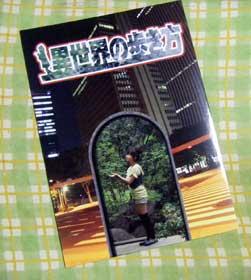 2010081903.jpg