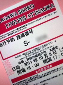 2011100301.jpg