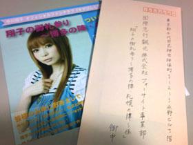 2011101201.jpg