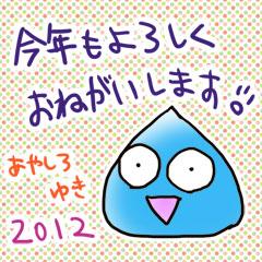 2012newyear.jpg