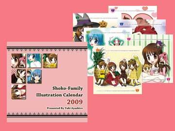 calendar2009.jpg