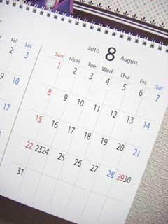 calendar201003.jpg