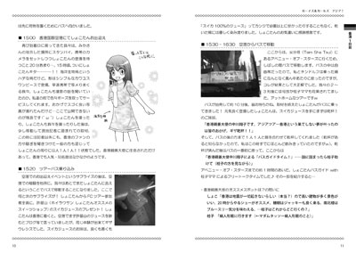 honbun1_asia.jpg