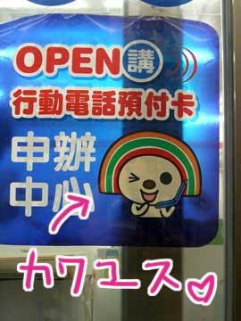 open01.jpg
