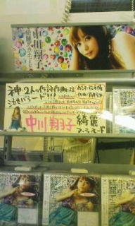 20081021214039.jpg