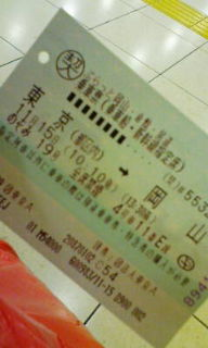 20081115094846.jpg
