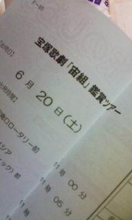 20090613110620.jpg