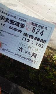 20100116124910.jpg