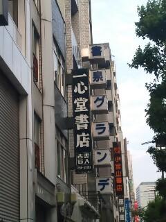 2012052601.jpg